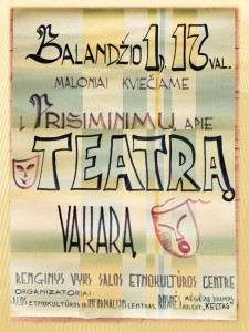 teatro r