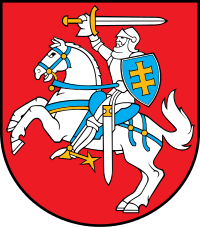 Coat_of_arms_of_Lithuania_svg