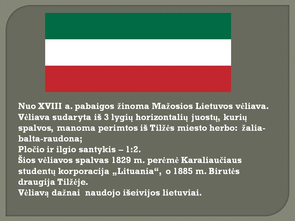 Mažosios Lietuvos veliava